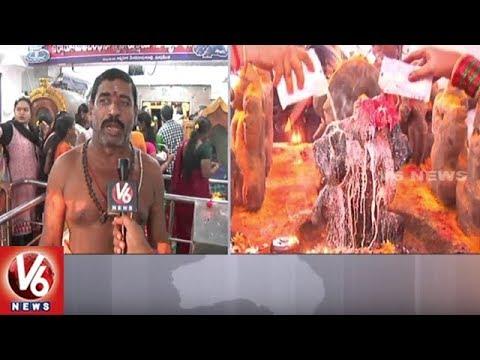 Nagula Chavithi Celebrations Commences Grandly At Gantu Malleswara Temple In Khammam | V6 News