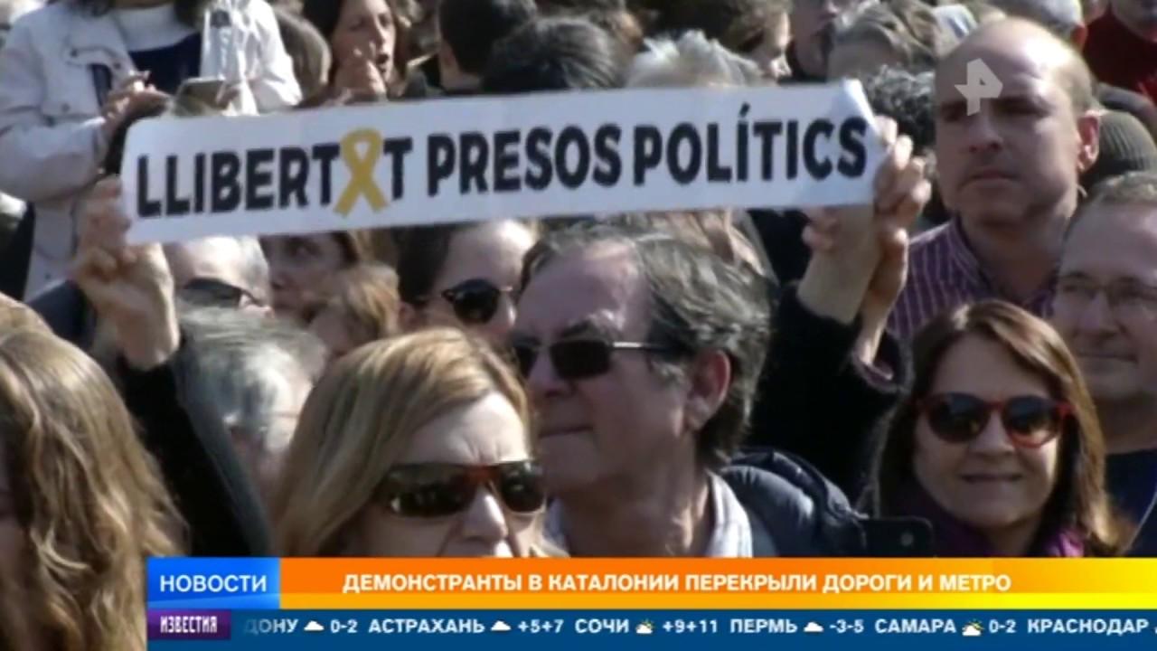 Более 50 человек пострадали в ходе массовых протестов в Каталонии