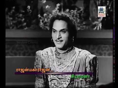 Rajan maharajan--M.K.Thyagaraja Bhagavathar. --படம்: ஷ்யாமளா