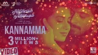Ispade Rajavum Idhaya Raniyum | Kannama video song whataup status | Harish Kalyan, Shilpa Manjunath