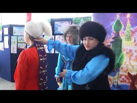 Дни Башкирской культуры