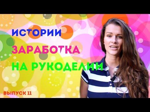 Каталог сайтов о рукоделии и творчестве - РУКОДЕИ: каталог