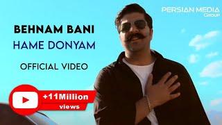 Behnam Bani - Hame Donyam (بهنام بانی - همه دنیام)