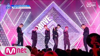 Download Lagu Move Produce X 101