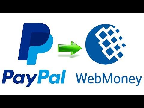 Как перевести деньги с Пайпал на Вебмани / С PayPal на Webmoney