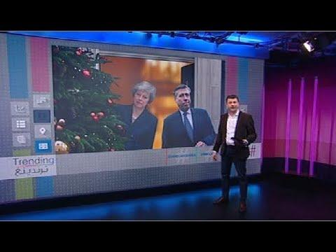 بي_بي_سي_ترندينغ: #بريطانيا تحبس أنفاسها بانتظار مصير البلاد السياسي و#تيريزا_ماي  - نشر قبل 49 دقيقة