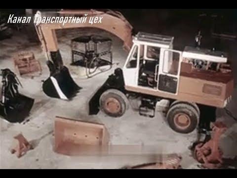 Обслуживание экскаватора ЭО–3323   1986  Часть 2