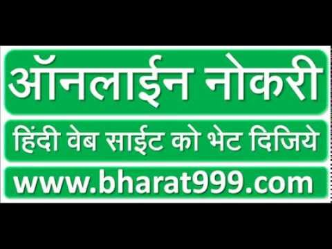 Part time online work from home jobs in Hyderabad Hindi support
