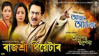 Nila Nila by Neel Akssh ll Rajashree Theatre 2017-18 ll