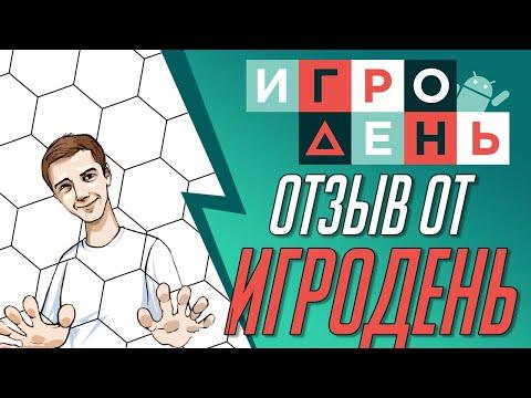 Отзыв о Всемайки.ру