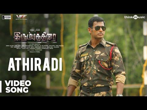 Irumbuthirai | Athiradi Video Song | Vishal, Arjun, Samantha | Yuvan Shankar Raja | P. S. Mithran