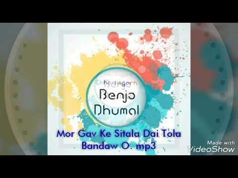 Dhumal- mor gav ke Sitala Dai Tola Bandaw O. Mp3