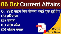 Next Dose #573 | 6 October 2019 Current Affairs | Daily Current Affairs | Current Affairs in Hindi