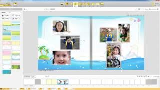 포토북 편집 프로그램