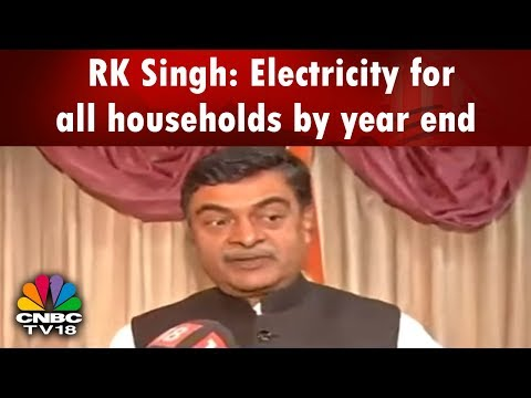 RK Singh: Electricity for all households by year end | Bazaar Corporate Radar (Part 2)