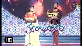 Nee Jathaga Song | HemaChandra , Pallavi  Performance | Swarabhishekam | 20th May 2018 | ETV Telugu