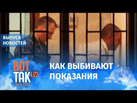 Взломан секретный архив спецслужб: 40 Гб видео пыток в тюрьмах / Вот так