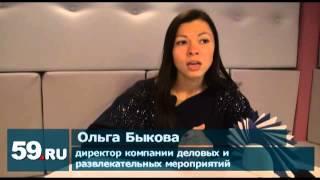 Новости Перми: Дед-Мороз спасает мир(, 2012-12-24T11:49:23.000Z)