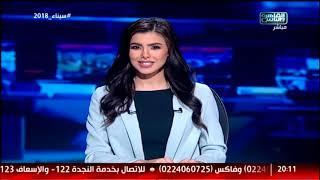 نشرة المصري اليوم من القاهرة والناس الجمعة 16 مارس
