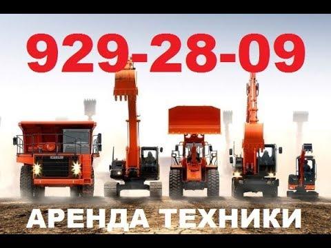929-28-09 - Щебень грунт Песок с доставкой Купить Санкт-Петербург(СПб)