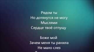 Эльбрус Джанмирзоев- Напоминание