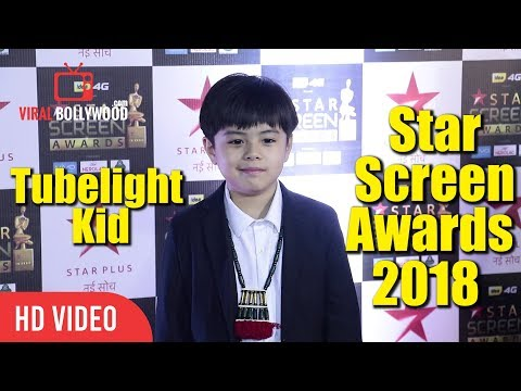 Matin Rey Tangu At Star Screen Awards 2018 | Tubelight Kid | Viralbollywood