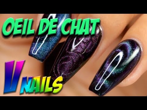 OEIL DE CHAT (CAT EYE) -  VNAILS PARIS