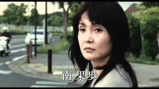 第20回PFFスカラシップ作品『家族X』予告編 公式サイト:http://kazoku-...