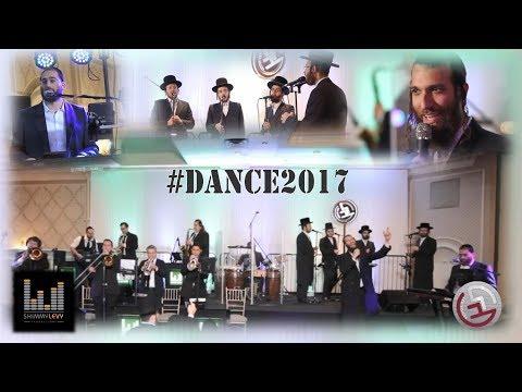 #Dance2017! Shimmy Levy ft Beri Weber & Lev Choir   תרקוד! שימי לוי, בערי וובר, לב
