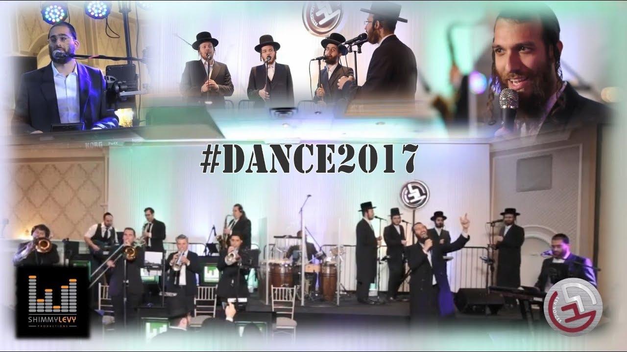 Dance2017! - Shimmy Levy ft Beri Weber & Lev Choir | תרקוד! שימי לוי, בערי וובר, לב