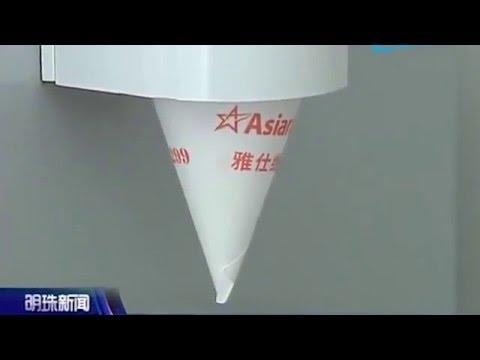 野蠻女大鬧杭州機場 隱形眼鏡藥水潑安檢員