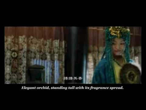 [ENG SUB] 王菲 Faye Wong - 幽兰操 (Virtues of the Silent Orchid)