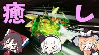 【ポケモンUSUM】新生活応援!かわいいやつらの癒しのバトル!【ゆっくり実況】