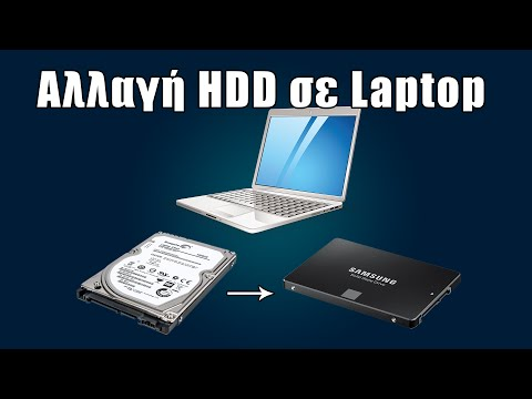 ba1af9ec924 Αλλαγή σκληρού δίσκου [HDD/SSD] σε λάπτοπ - Οδηγός - EverDuzk