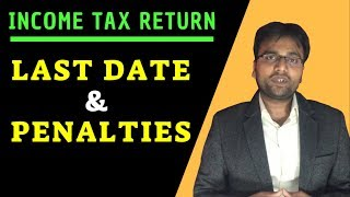 ITR Last Date 2019 & Penalties Details || File Income Tax Return before Last Date for F.Y. 2018-19