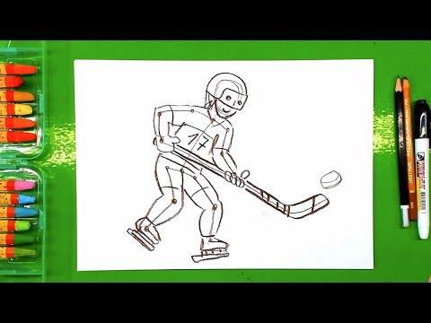 Как раскрасить хоккеиста