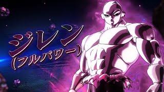 ジレン(フルパワー)キャラクターPV