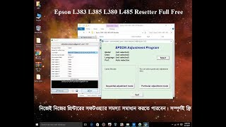 Reset epson l380 l383 l385 l485 adjustment program