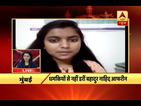 Mumbai Live: Nahid Afrin not afraid of fatwa