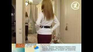 046 - Ольга Никишичева. Юбка-карандаш(Доброе утро на