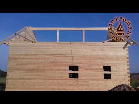 Дом из бруса. Отзыв о строительстве с Кострома-Сруб. смотреть видео онлайн