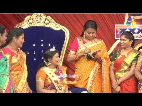 Star Mahila   16th June 2018   Full Episode   ETV Telugu