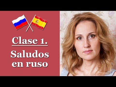 Aprender Ruso Básico. Clase 1 - Saludos en ruso