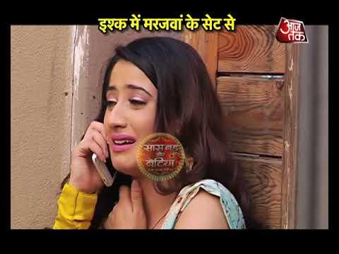 Ishq Mein Marjavan: SHOCKING! Arohi'd Life In DANGER!