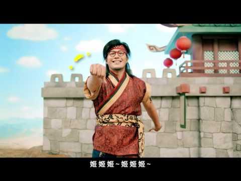 一國二國三國誌 甘寧老師動次動MV版 - YouTube