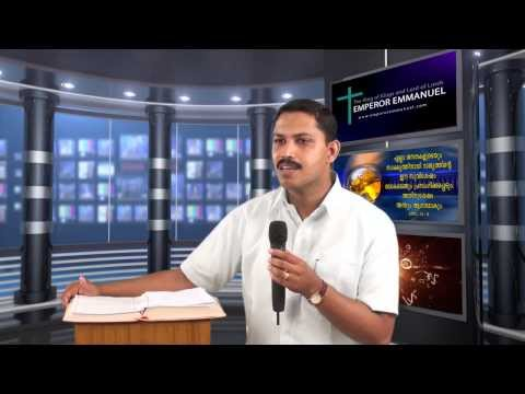 An Invitation to The Good News- Malayalam Version- Part 1