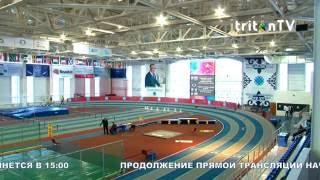 Чемпионат РК по ЛЁГКОЙ АТЛЕТИКЕ