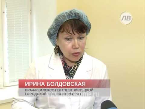 В поликлинике №1 Липецка традиционную терапию...