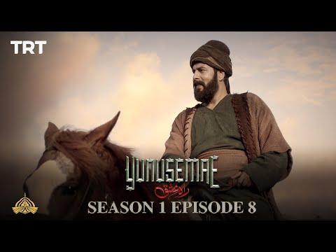 YUNUS EMRE - RAH-E-ISHQ | SEASON 1| EPISODE 8 (URDU DUBBING BY PTV)