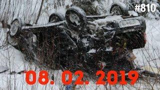 ☭★Подборка Аварий и ДТП/Russia Car Crash Compilation/#810/February 2019/#дтп#авария